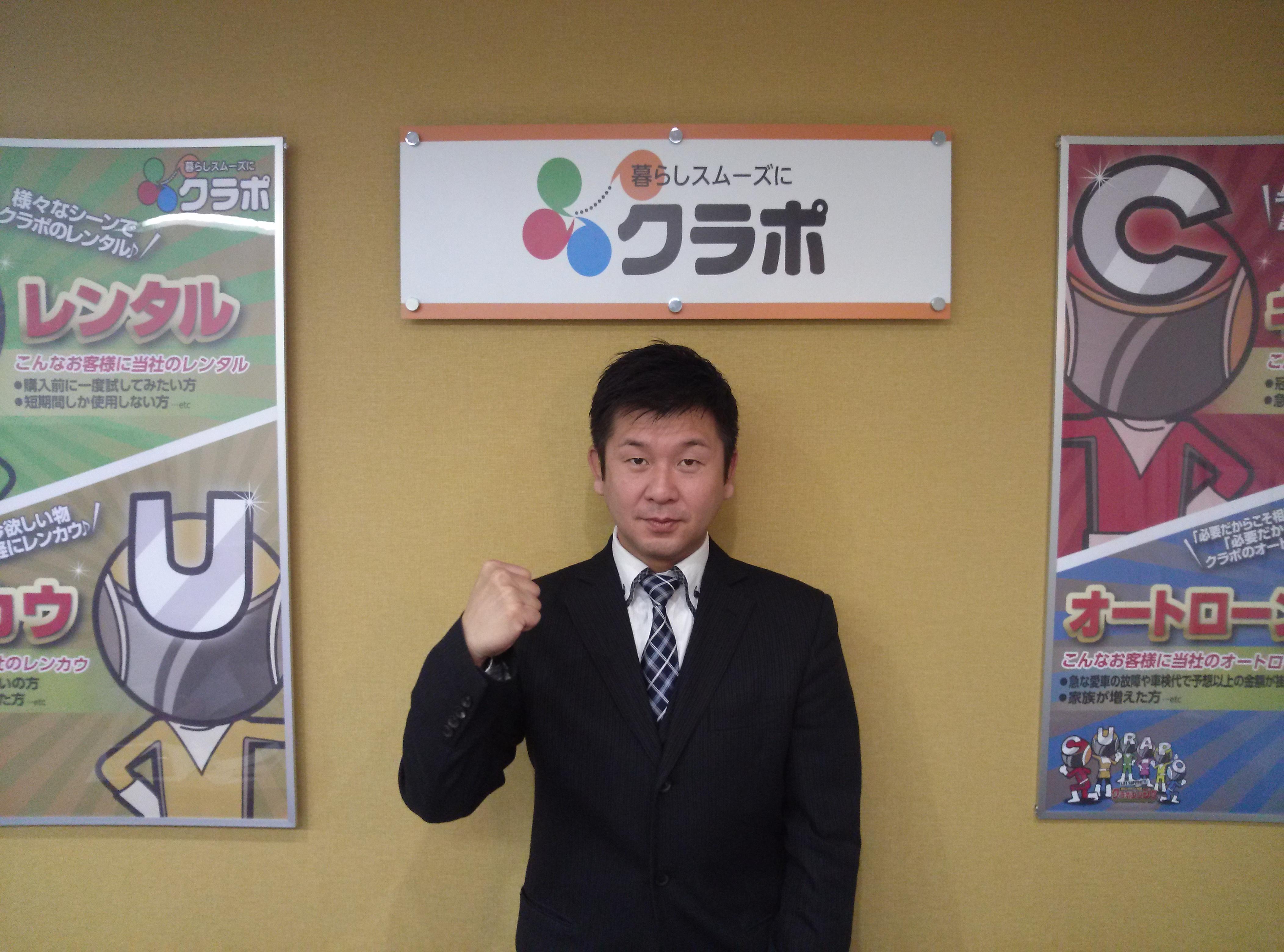 クラポ札幌本店個人写真