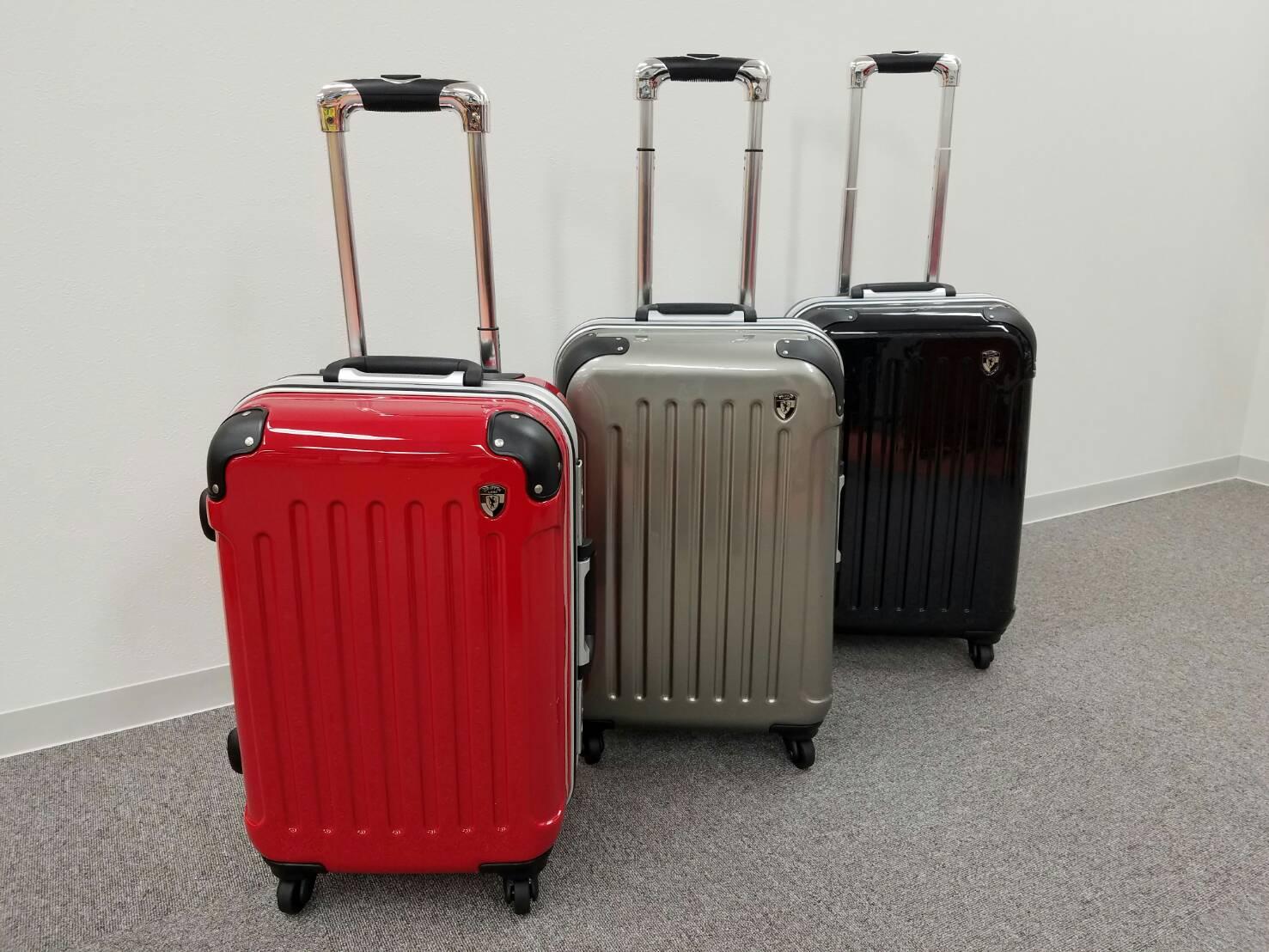 №10 スーツケース