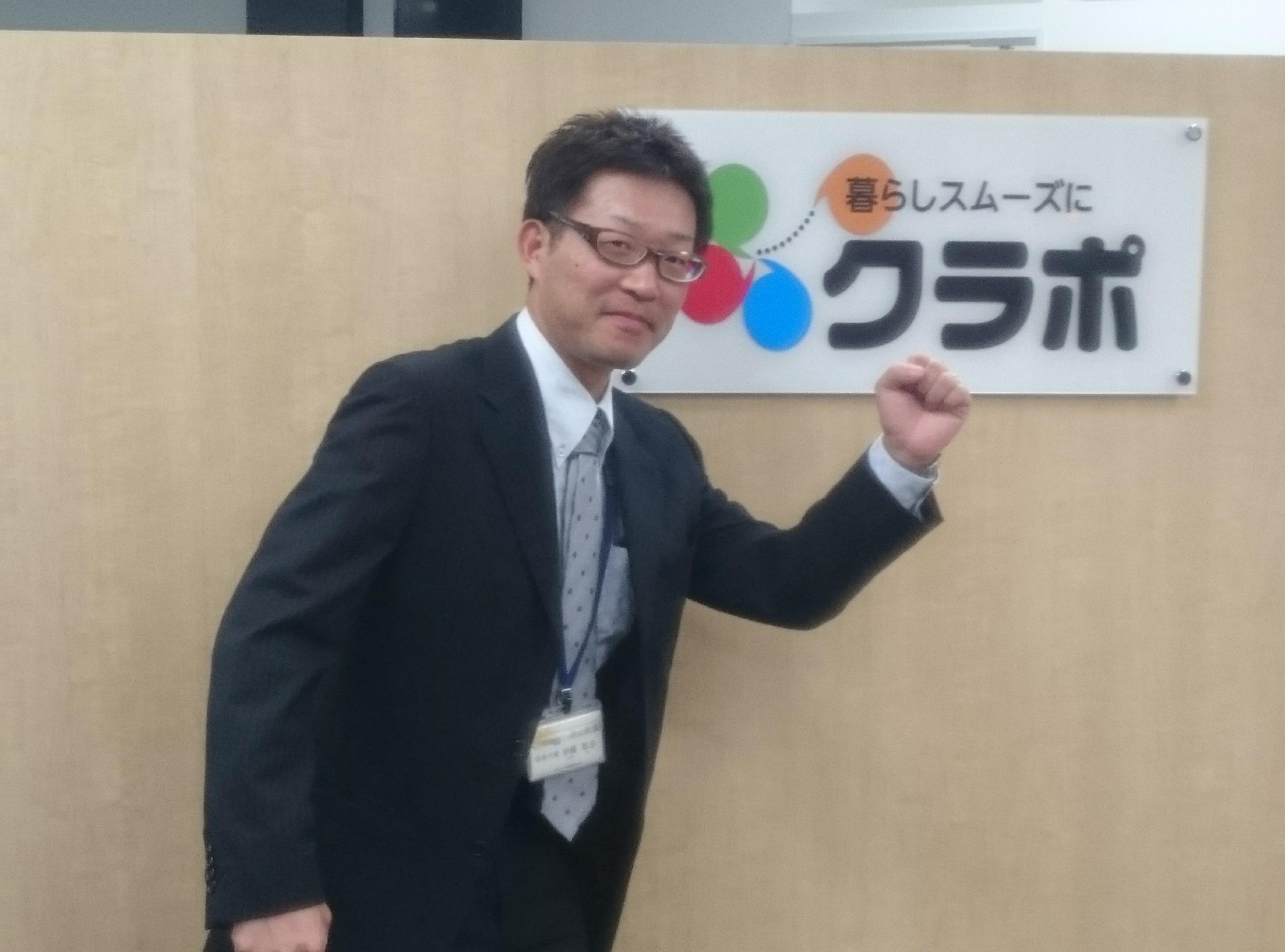 クラポ札幌東個人写真