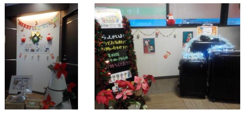 店内クリスマス装飾でお客様をお待ちしてます♪