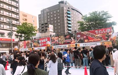 札幌への引越し② ~家探し~
