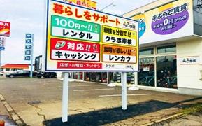 クラポ旭川店舗情報